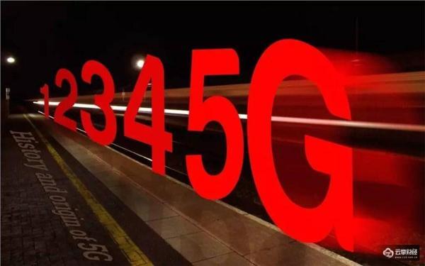 诺基亚与腾讯强强联合 共同建设5G联合实验室