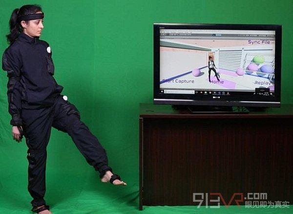 HoloSuit旨在为虚拟现实提供全身追踪和触觉