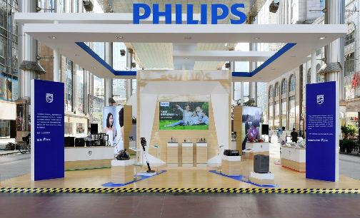 飞利浦健康生活体验中心全国巡展首站亮相北京