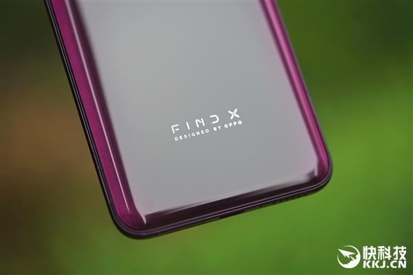 OPPO Find X开箱图赏:93.8%屏占比心动了
