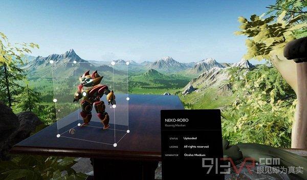 Oculus Medium 2.0更新采用Vulkan新渲染引擎提高分辨率