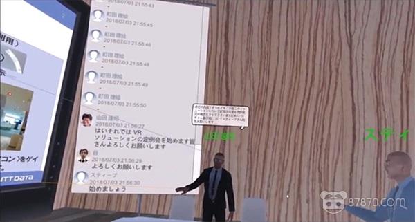 """NTT数据公司测试""""VR会议""""系统 将在2020年冬奥会期间全面推广"""