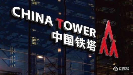 """比小米还牛!集资近100亿美元,中国铁塔或问鼎""""集资王"""""""