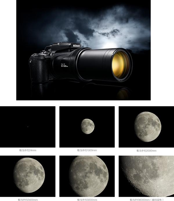 尼康P1000发布:125倍光变、拍月球陨石坑无压力