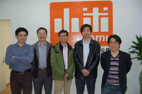雷军:小米是我创办的最后一家公司 开业那天应该理个发