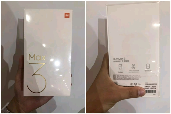 6.9寸屏/5500mAh电池 小米Max 3包装盒曝光