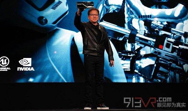 Nvidia GeForce RTX 2080 Ti泄露规格