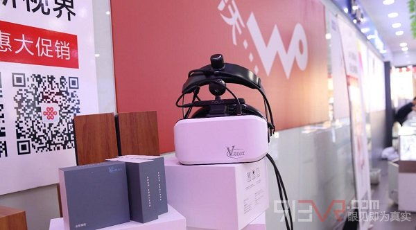 掌网科技携手中国联通布局5G智能终端VR,计划入驻3000家门店