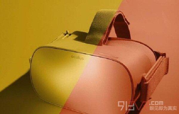 Oculus如何用Oculus go打开女性消费市场