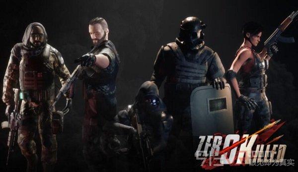 VR射击游戏《Zero Killed》将于9月登陆Steam平台