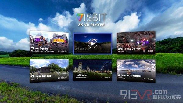 Visbit宣布为AR和VR头显提供8K高级播放服务