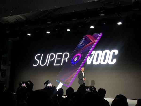 支持SuperVOOC超级闪充 OPPO R17 Pro发布:4299元