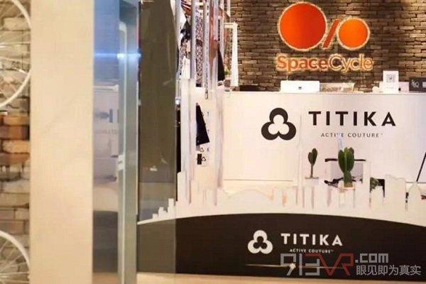 TITIKA推出全新支付宝AR虚拟换衣小游戏