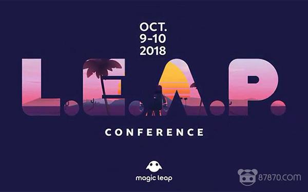 Magic Leap公布首届开发者大会LEAP讨论话题及演示内容