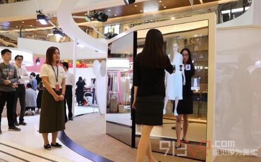 虚拟AR系统开启购物新体验