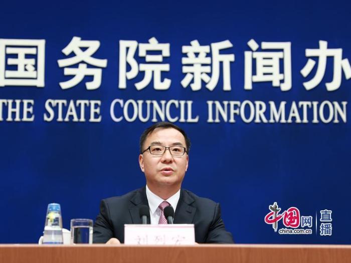 第五届世界互联网大会11月7日至9日在浙江乌镇召开