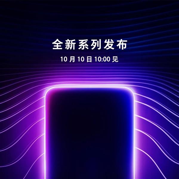 OPPO全新系列新机宣布:10月10日见