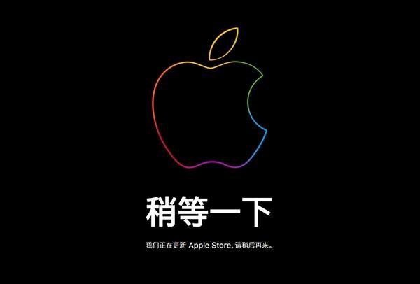 三款新iPhone来了!命名确认:史上最多颜色