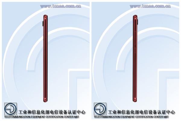 小米8青春版新配色入网:最高8GB内存