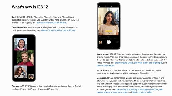苹果即将推出iOS 12.1正式版:不少新功能加入