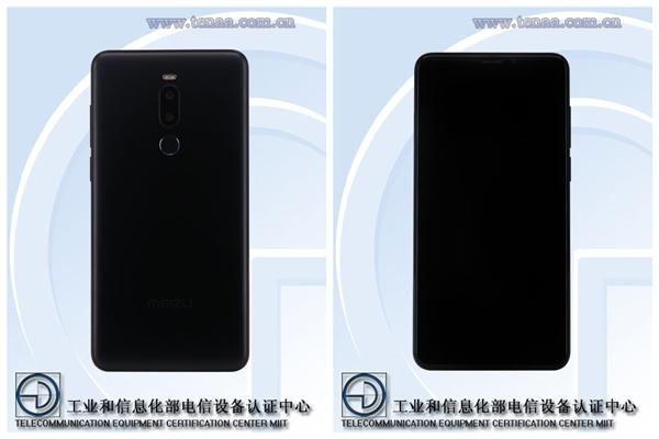 定位国民拍照手机 魅族预告新品:或为魅族Note 8
