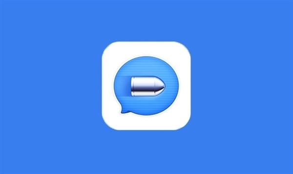 子弹短信突遭App Store下架 官方回应:图片版权问题