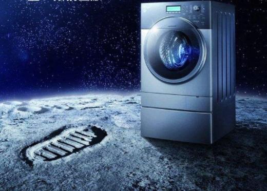 洗衣机界大地震:美的宣布收购小天鹅