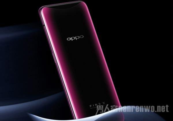 OPPO新机型神秘曝光 机身颜值爆表