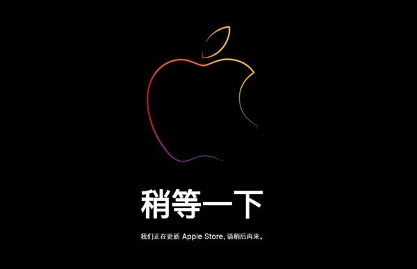 苹果官网维护升级:新一代全面屏iPad终于要来了