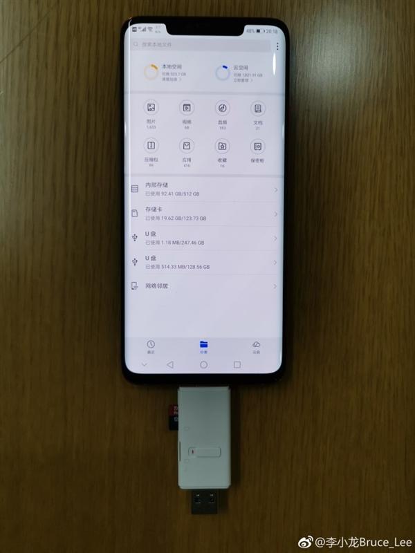 新一代手机存储卡!华为Mate 20全球首发NM卡:取代Micro SD