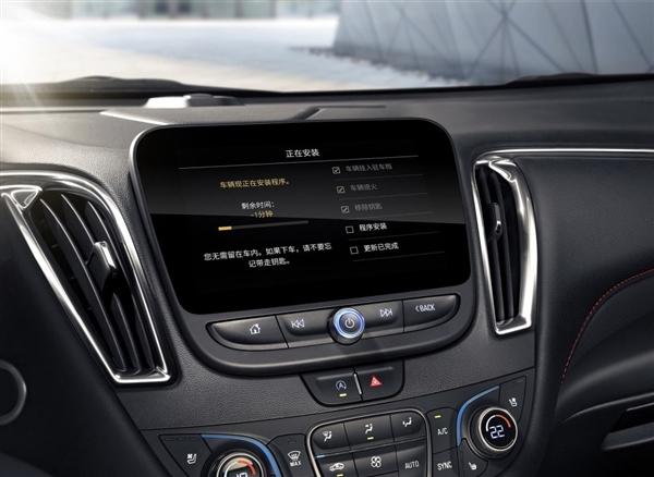 雪佛兰新迈锐宝XL官图发布:引擎智能闭缸 系统可OTA升级
