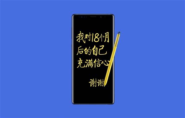 高颜值 三星Galaxy Note 9白色版来了:11月23日见