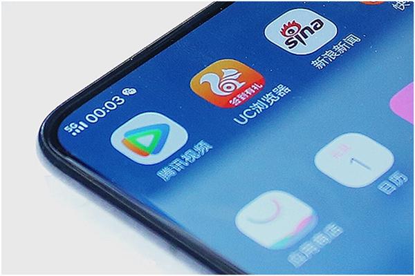 vivo公开展示5G手机:5G网络下实现基本操作