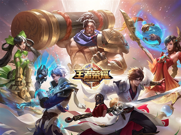 《王者荣耀》后 腾讯全线游戏产品将启用健康系统