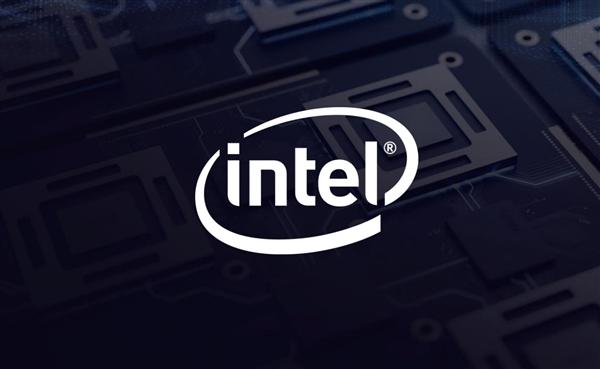 CPU缺货让合作客户伤很大 Intel表态:加强渠道建设和沟通
