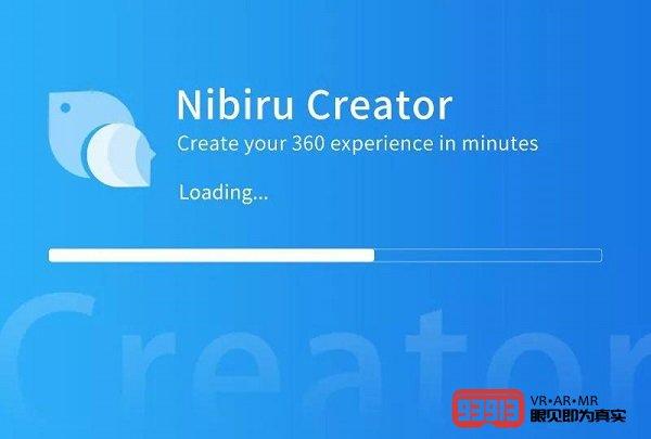 和Project CloverVR一样好的VR云设计编辑器:Nibiru Creator V3.3.1.0版