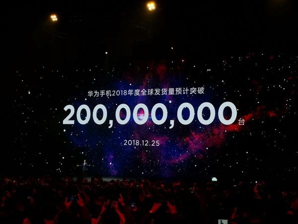"""华为2018年全球发货量即将破2亿台  推""""2亿""""纪念版手机"""