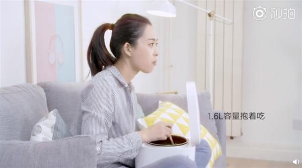 小米米家小饭煲视频公布:居然可以抱着吃