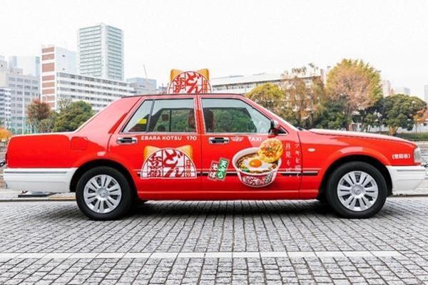 东京出现0元出租 乘车还得礼品 网友:敢来国内吗!