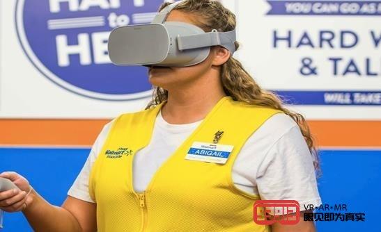 2019年企业VR/AR/MR技术采用将迎来转折点