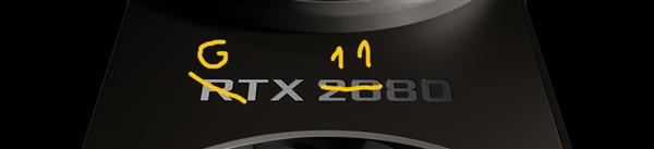 GTX 1180突然曝光:RTX 2080砍掉光线追踪?