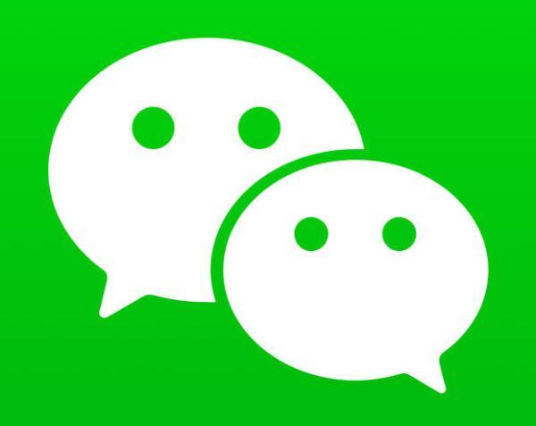 """微信朋友圈新增""""朋友的新动态"""":推广即刻视频"""