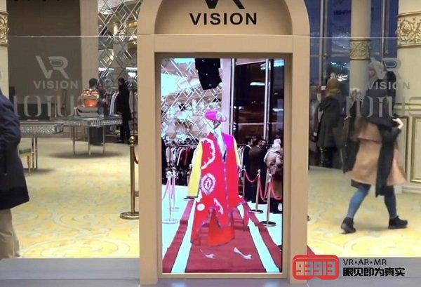 这场AR时装秀采用隐形虚拟模特博眼球