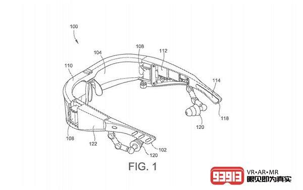 微软AR眼镜专利曝光