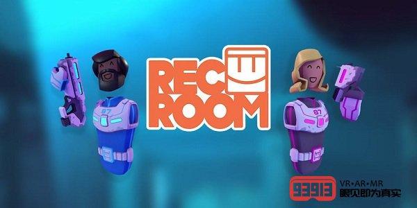 开发人员旨在将VR社交应用Rec Room移植到Oculus Quest