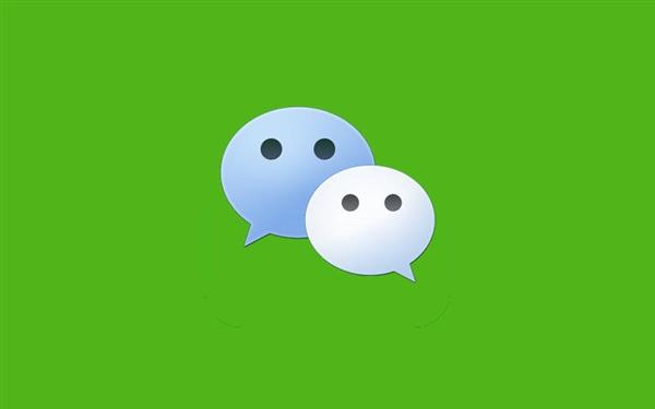 会玩!微信公布春节表情彩蛋:瞬间被刷屏了