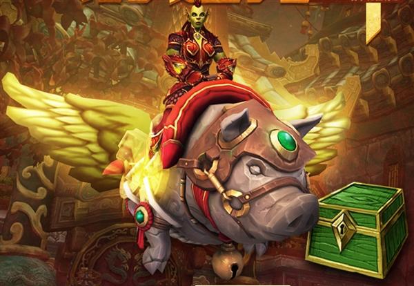 《魔兽世界》打折季开启:季卡/半年卡小幅优惠 买就送猪年纪念坐骑