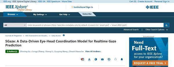七鑫易维眼球追踪系统助力北大学者研究成果登上IEEE Transactions期刊
