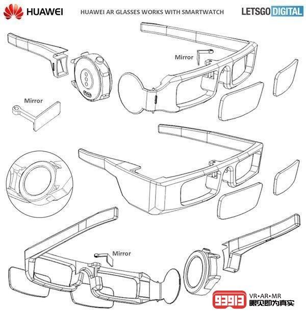 华为新专利将智能手表与AR眼镜结合