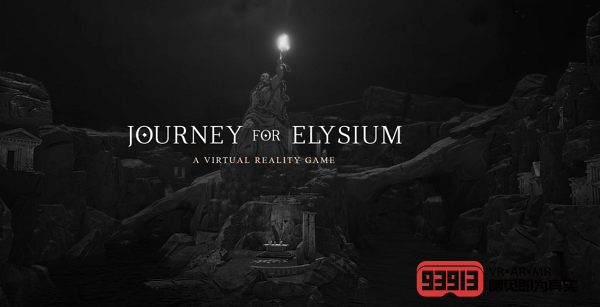 VR游戏《Journey for Elysium》登陆众筹平台Kickstarter